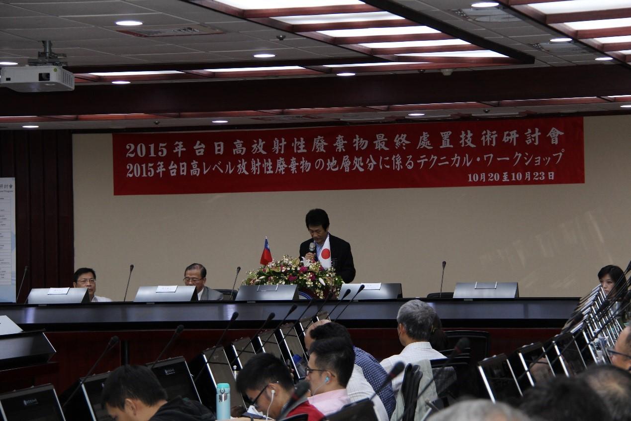 台日高放射性廢棄物最終處置技術研討會